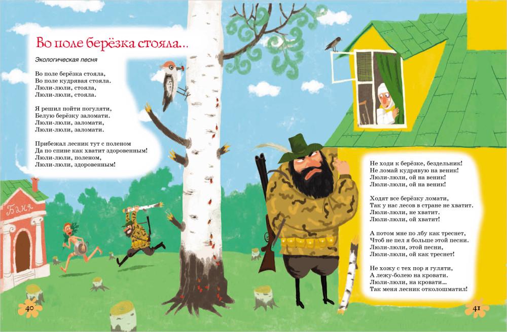 Читать детские рассказы на украинском языке читать