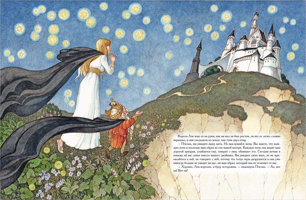 лучшие иллюстрации сказок пушкина