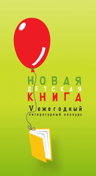 http://rosman.ru/files/rosman/new_ndk/1/2.png