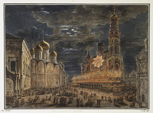 Иллюминация на Соборной площади в честь венчания на царство Александра I. Фёдор Алексеев