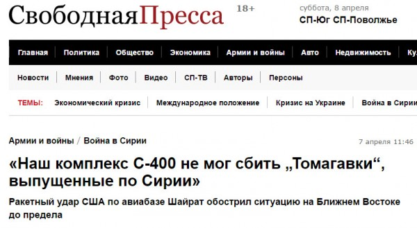 Браконьеры наловили в Черном море крабов на 24 млн грн, - Госпогранслужба - Цензор.НЕТ 1114