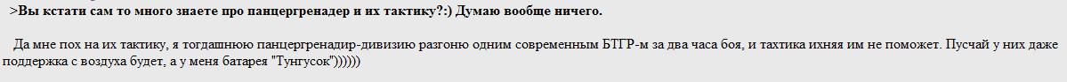 Олег сказал