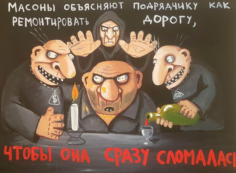 Ловите наркоманов, или как Газпром стал продавать газ сам себе