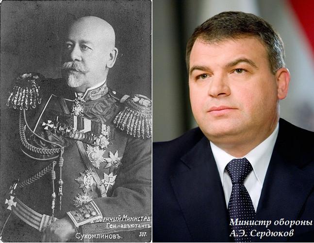 Два министра