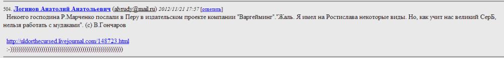 А.А.Логинов
