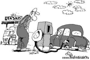 logo-benzin