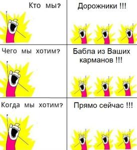 мем-ктомы