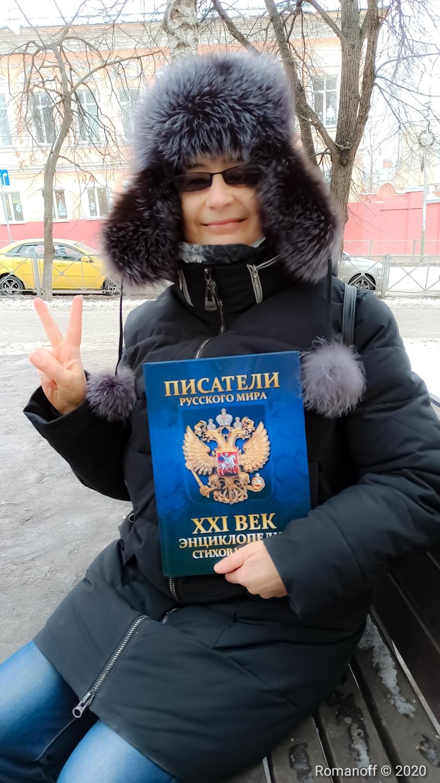 Мой рассказ вместе с моей физиономией попал в Энциклопедию))