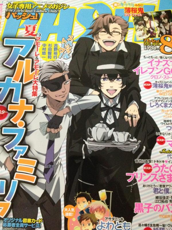 Arcana Famiglia Cover Magazine