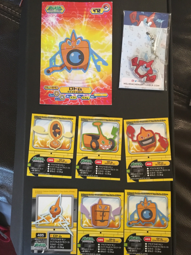 A rotom collection update!: pkmncollectors — LiveJournal