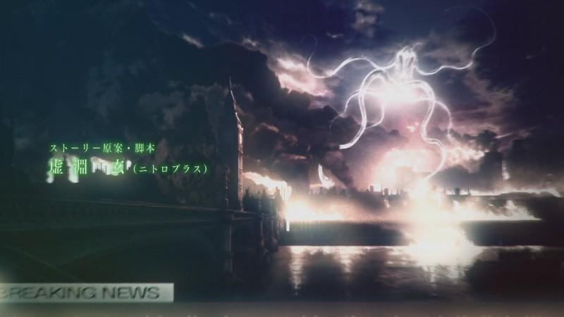 Godzilla: Kaijuu Wakusei, 2017. 014