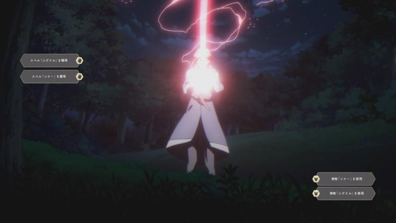Death March kara Hajimaru Isekai Kyousoukyoku, е11, 2018. 014