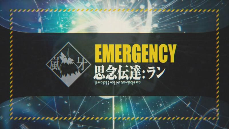 Tensei shitara Slime Datta Ken, е9, 2018.