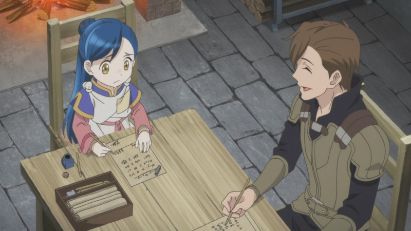 Honzuki no Gekokujou: Shisho ni Naru Tame ni wa Shudan wo Erandeiraremasen,