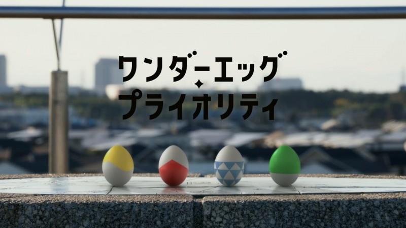 Wonder Egg Priority, е2, 2021.