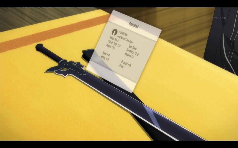 Sword art online xxxhebtai grils images fucked clip