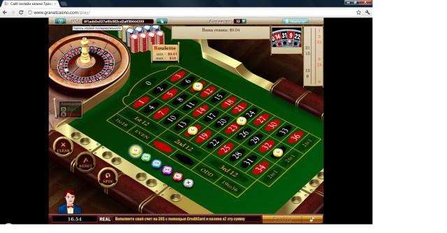 shemi-igri-v-kazino