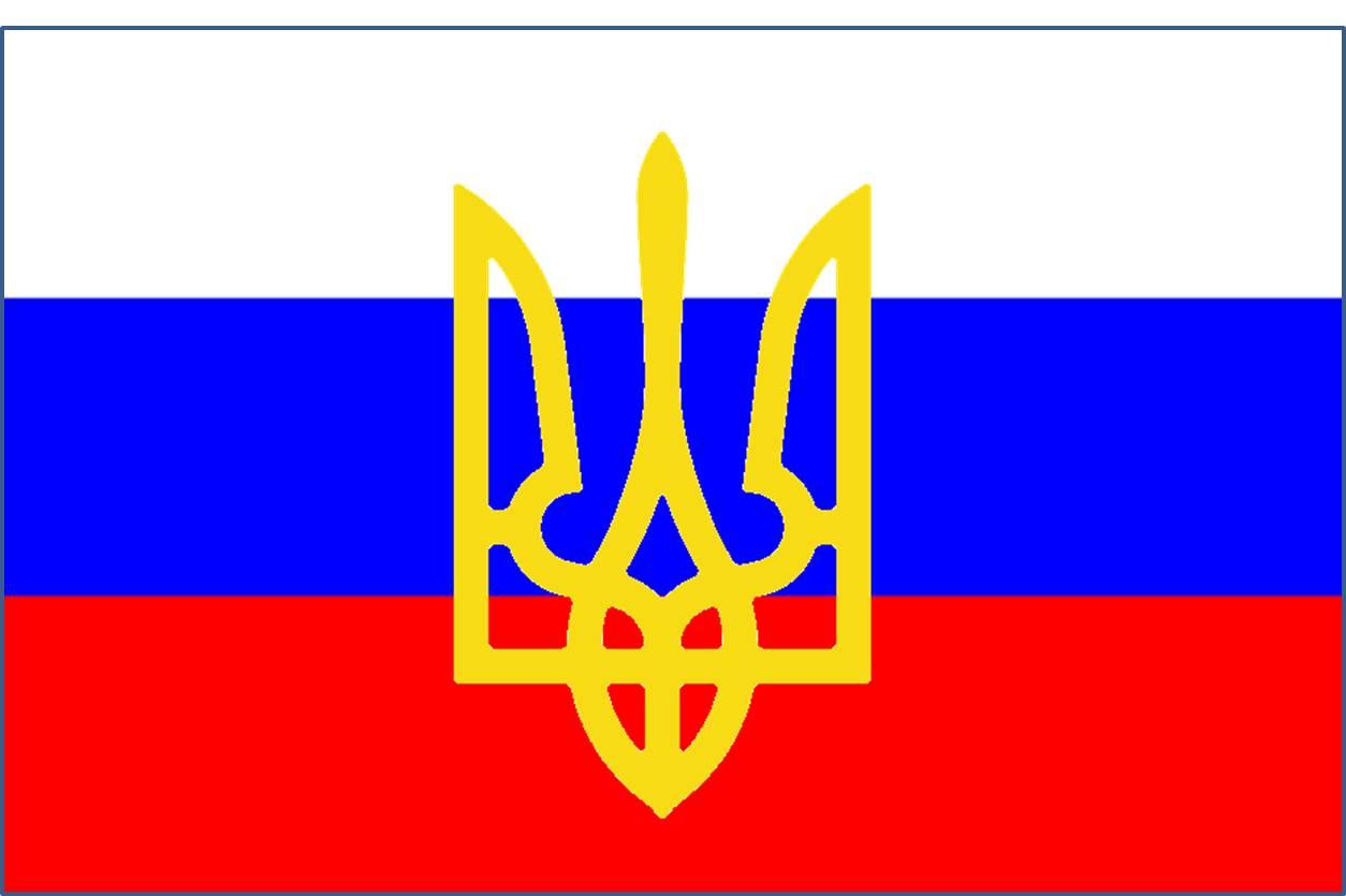 Флаг Новороссии: rouric - photo#36