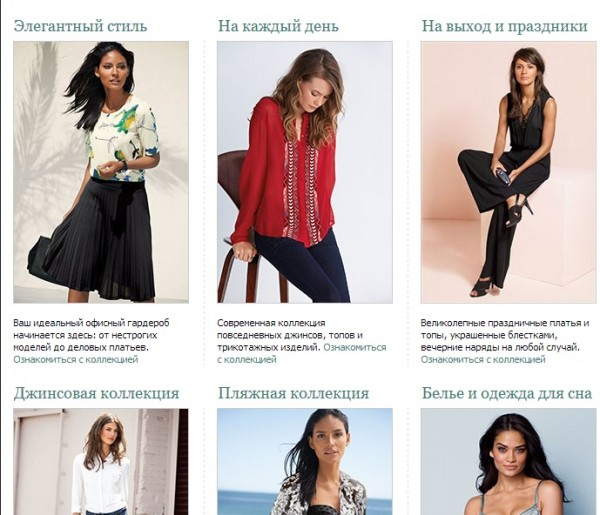 Одежда На Заказ Через Интернет Дешевая