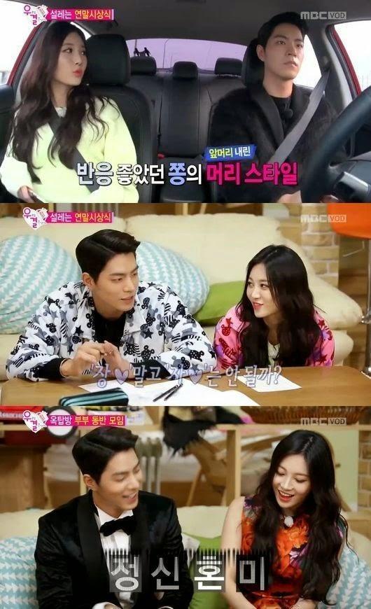 Hong jonghyun nana dating after divorce