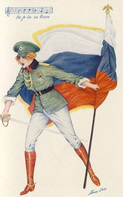 арт проп WWI Моя-Россия-разное-Великая-война-первая-мировая-война-1565005