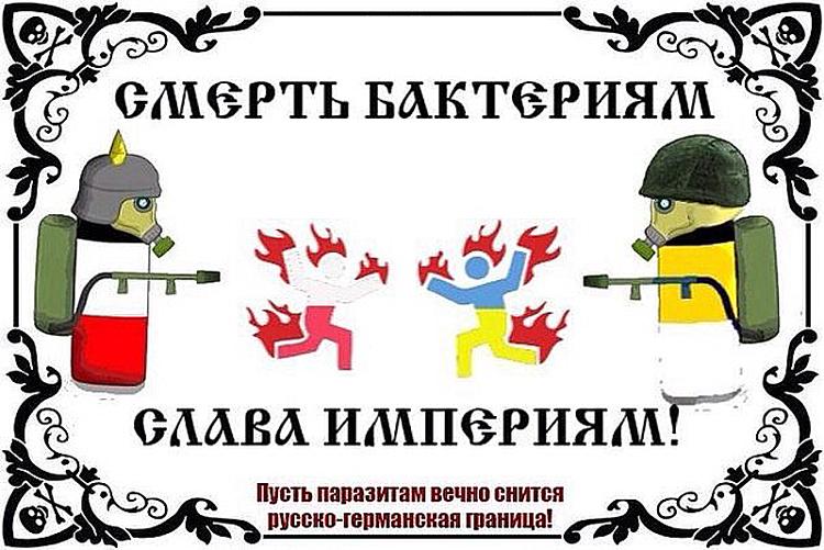 Как советская пресса в 1939 году описывала и поддерживала вторжение Германии и СССР в Польшу 457227_original