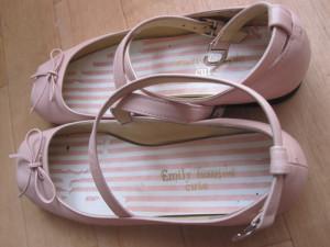 etc shoes 3