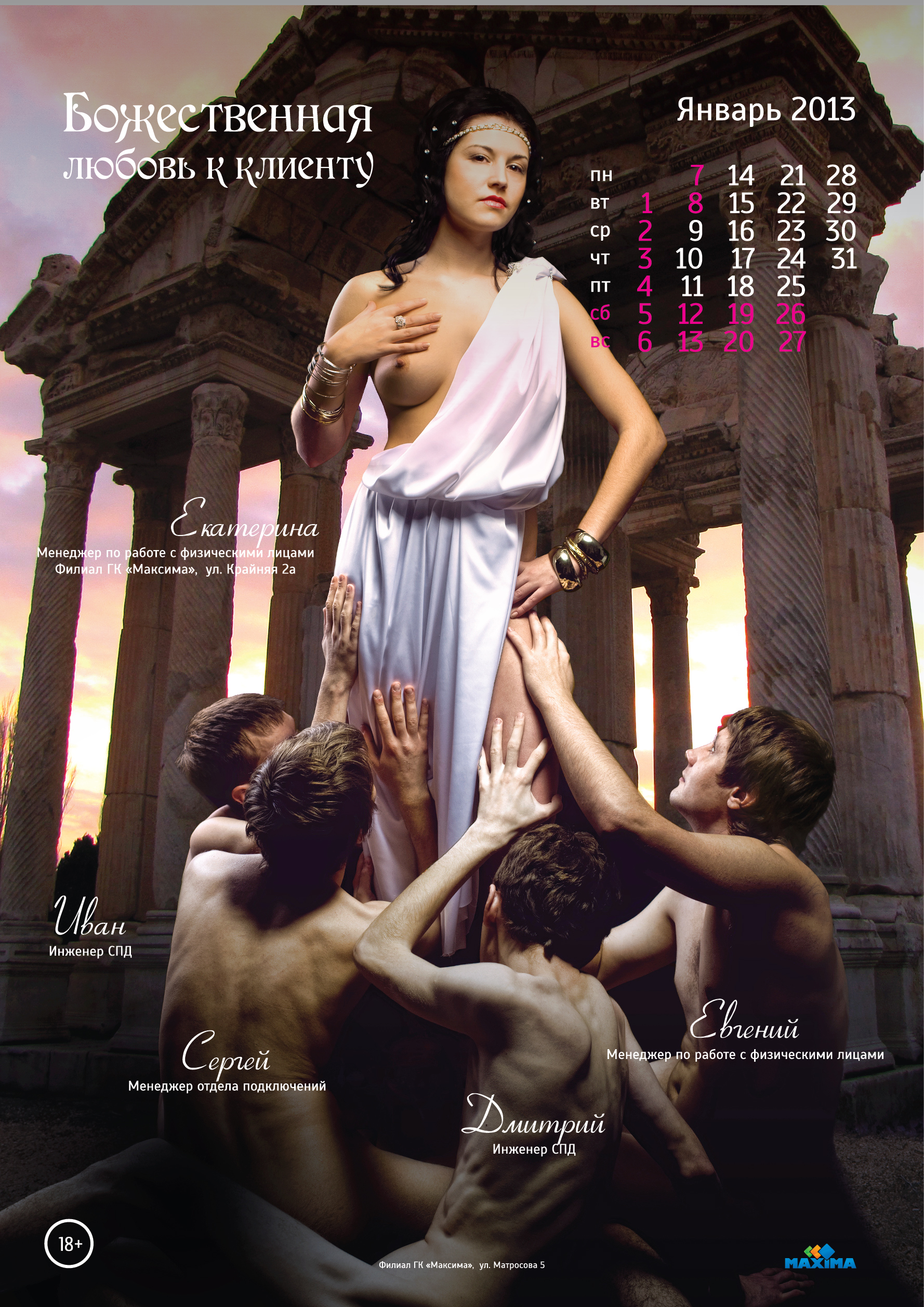 Calendar_1__jpeg__outlines-02