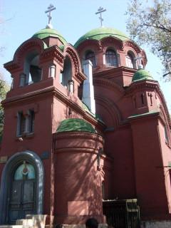 Pokrovsky Catherdal