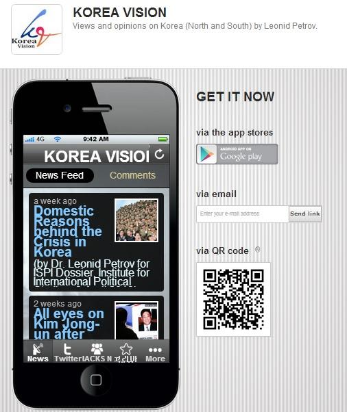 KOREA VISION app info site