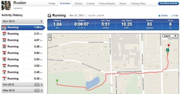 run10kmh