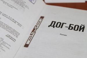 RFID_metka_v_knige_700