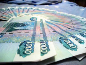 ruble-russian-reserve-role.n