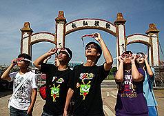 Остров Цзиньмэнь - где можно было видеть самое большое затмение на Тайване