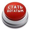 Кнопка заработка русского тракториста, денежный трактор