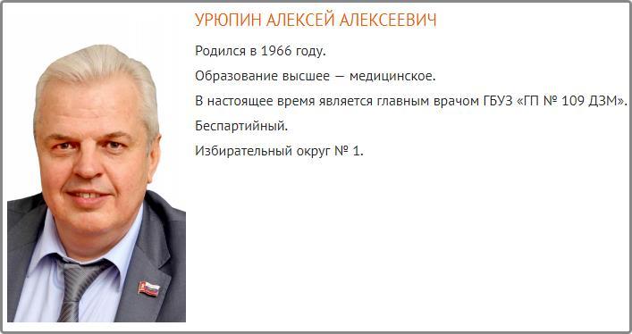Скриншот с сайта органов местного самоуправления vmo-pechatniki.ru