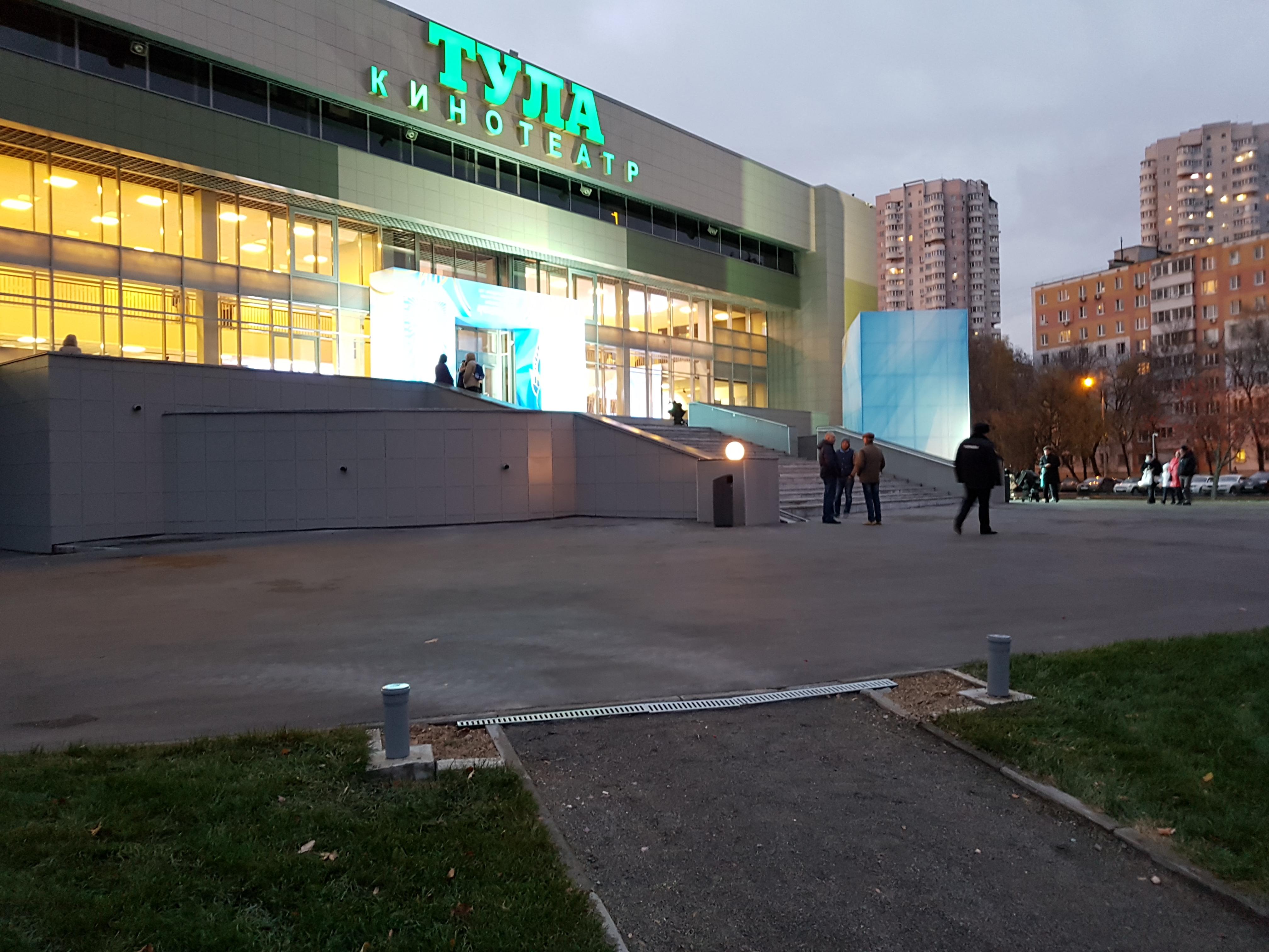 """Места , где должны были быть установлены уличные фонари. Кинотеатр """"Тула"""". (01 ноября 2017 года) Фото: Рустам Билялов"""