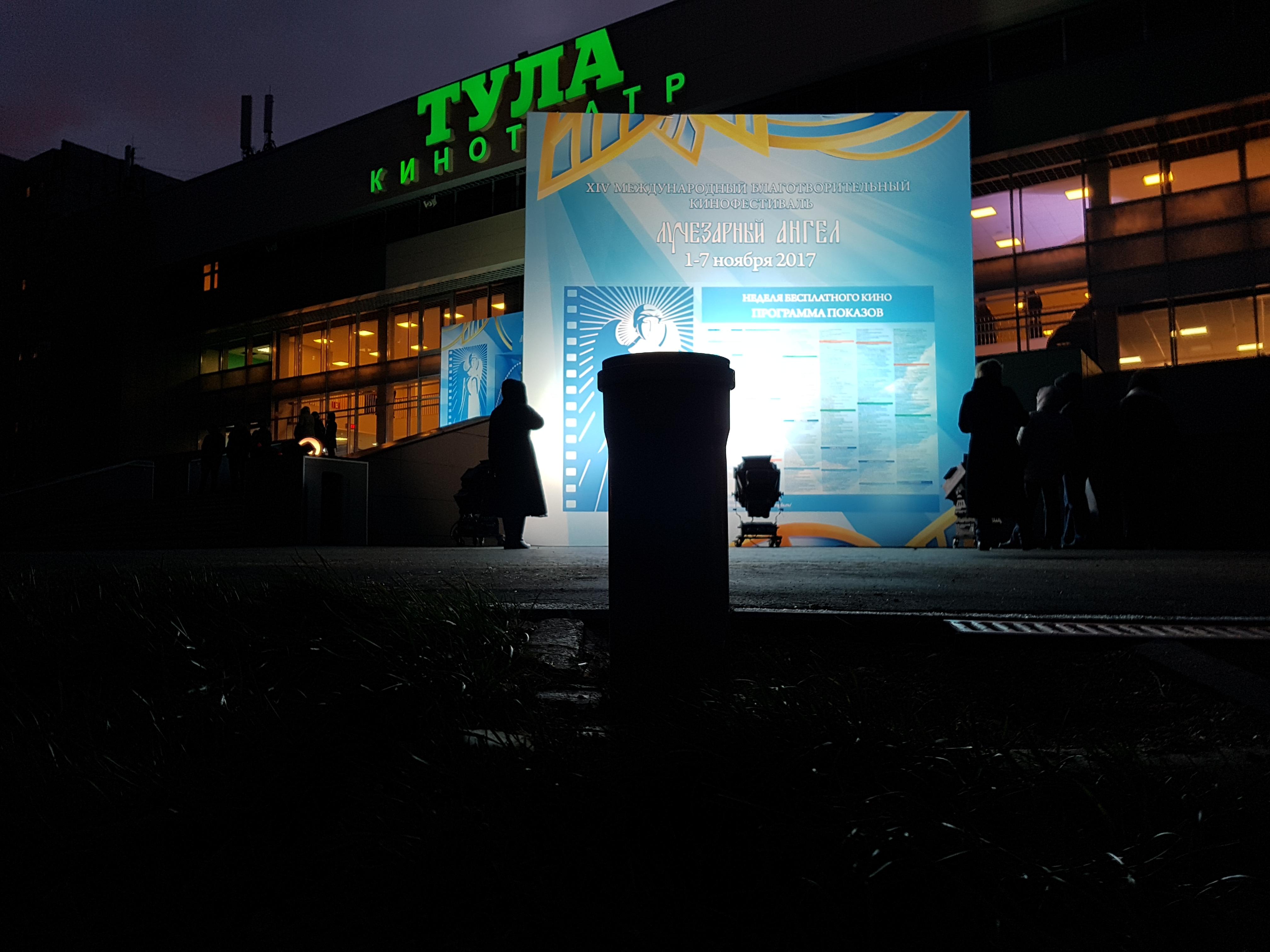 """Силуэт канализационной трубы с заглушкой, в которой спрятали кабель. Кинотеатр """"Тула"""". (01 ноября 2017 года) Фото: Рустам Билялов"""