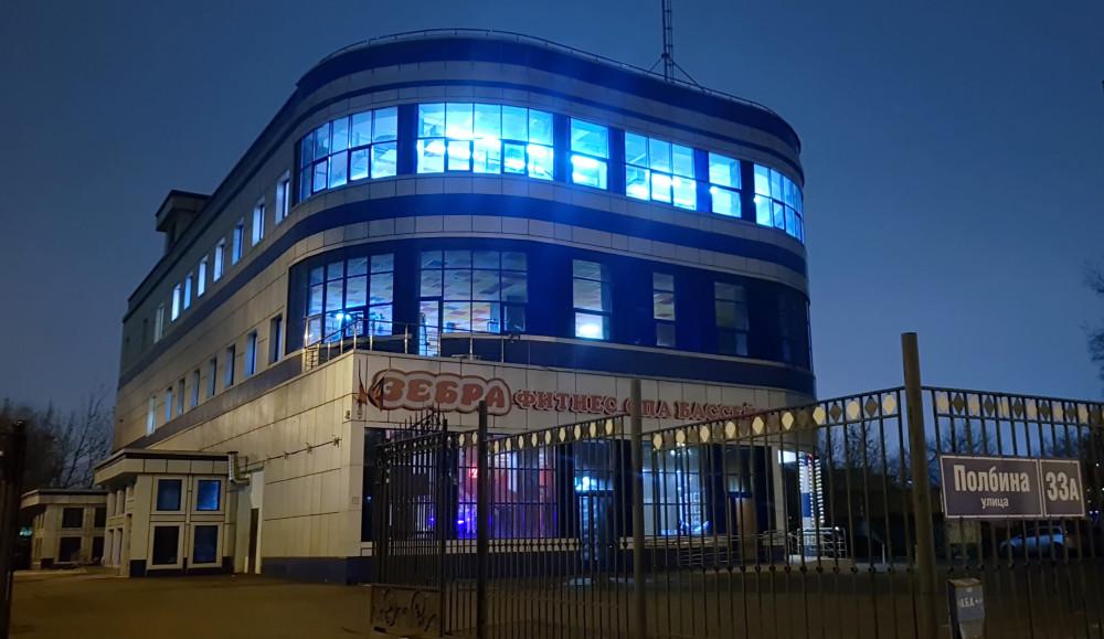 Клуб Зебра на ул. Полбина (19.11.2019) Фото: Рустам Билялов