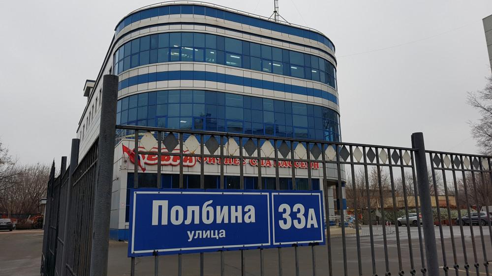 """Здание фитнес-клуба """"Зебра""""."""