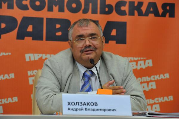 Холзаков