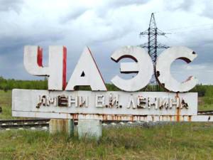 1345057285_chernobyl