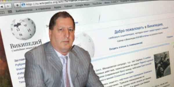 Диссертация из Википедии, или невозможное возможно по-чеченски