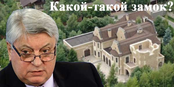 От кого ректор МГИМО скрывает замок на Рублевке?