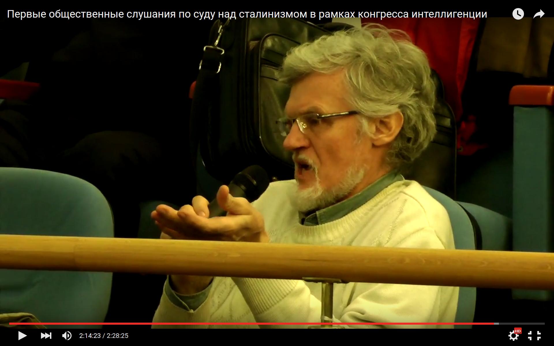 интеллигент Владимир Луков