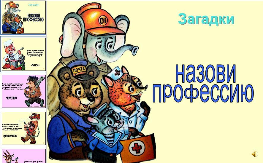 IIchan.ru / IIchan.
