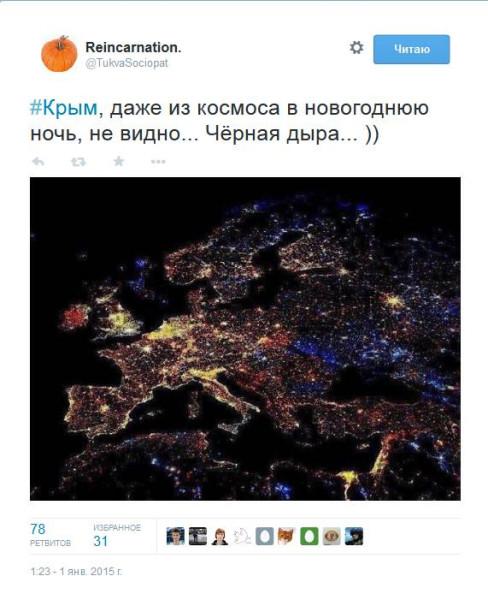 Reincarnation._в_Твиттере_«#Крым,_даже_из_космоса_в_новогоднюю_ночь,_не_видно..._Чёрная_дыра..._))_t.co_FceA8F4yPs»_-_2015-01-01_14.05.00