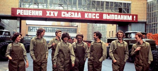 Лучшее, что было в СССР. И это не мороженое