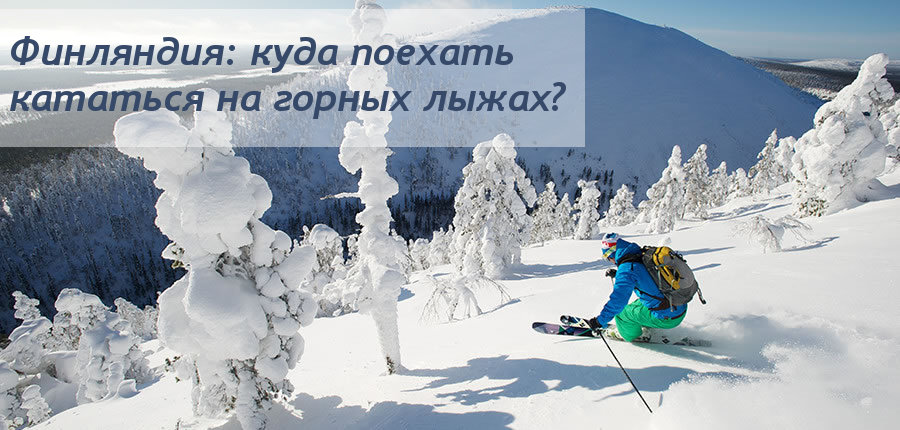 finland ski