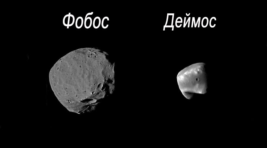 Фобос скоро рухнет на Марс.